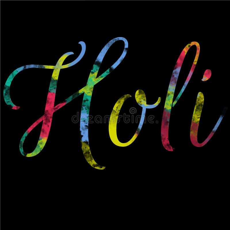 O projeto e a ilustração felizes do cartaz do holi com cor espirram imagem de stock royalty free