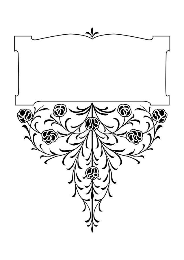 O projeto ornamentado do Victorian elemen ilustração do vetor