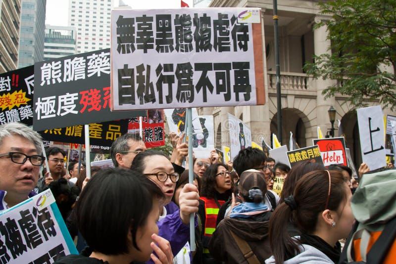 O protesto de Hong Kong para abole a bilis do urso que cultiva sobre fotos de stock