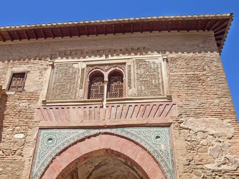 O Puerta del vino (porta) do vinho, Alhambra fotos de stock