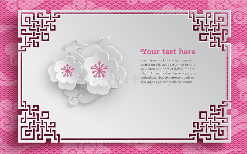 O quadro oriental, arranjo floral com cereja floresce no fundo cor-de-rosa do teste padrão com as nuvens para a decoração do cart ilustração stock