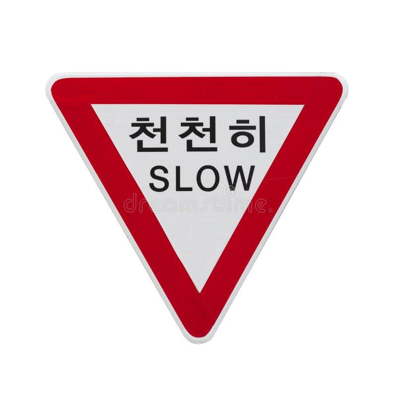 O rendimento coreano sul do triângulo ou leva sinal imagens de stock