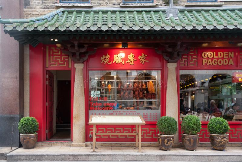 O restaurante dourado do pagode, Gerrard Street, bairro chinês, Londres, Inglaterra, Reino Unido foto de stock