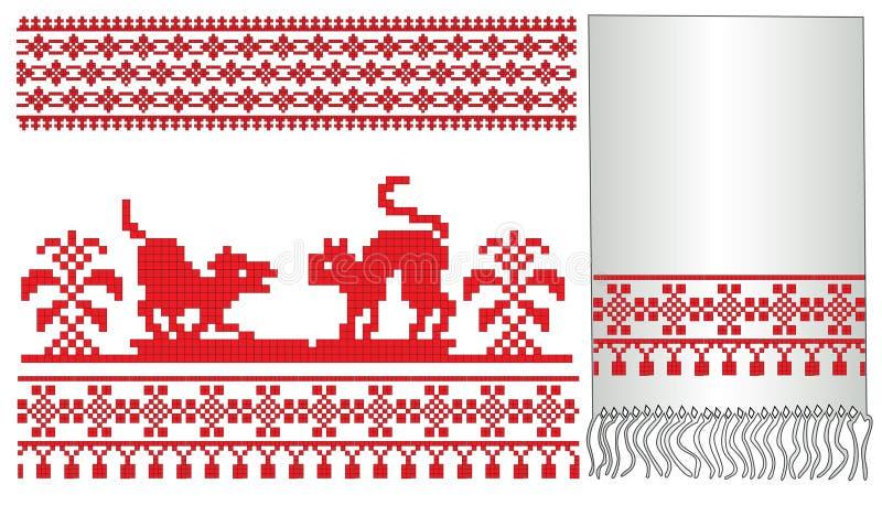 Download O Russo Ucraniano Borda O Cão Velho Do Gato Ilustração do Vetor - Ilustração de decor, rússia: 12801750