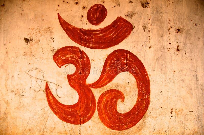 O símbolo do OM ilustração stock