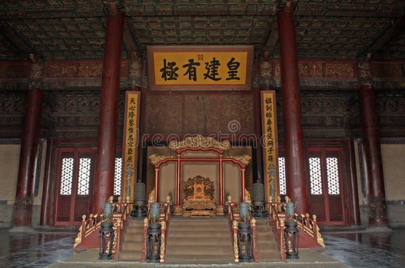 O Salão de preservar a harmonia na Cidade Proibida, Pequim, C fotografia de stock