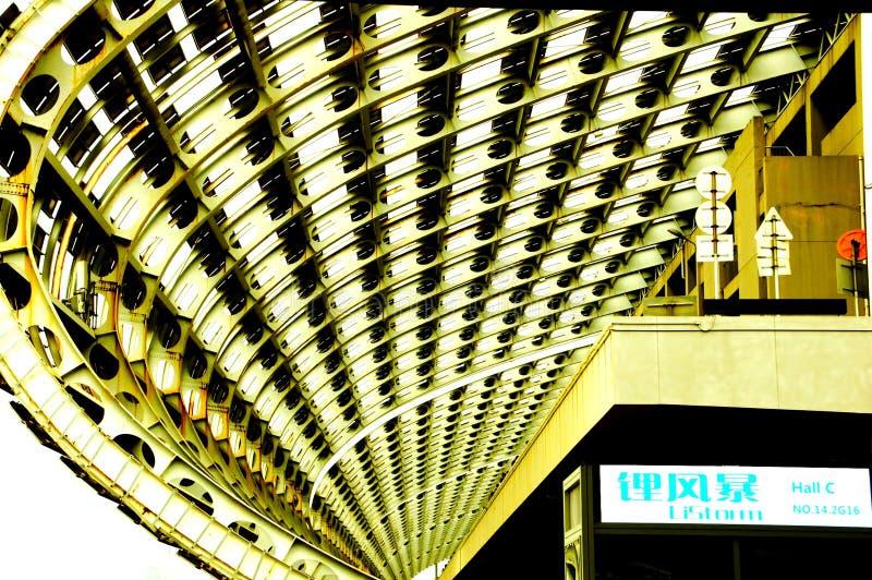 O sal?o de exposi??o o maior do mundo, constru??o, centro de exposi??o internacional de Guangzhou Pazhou imagem de stock