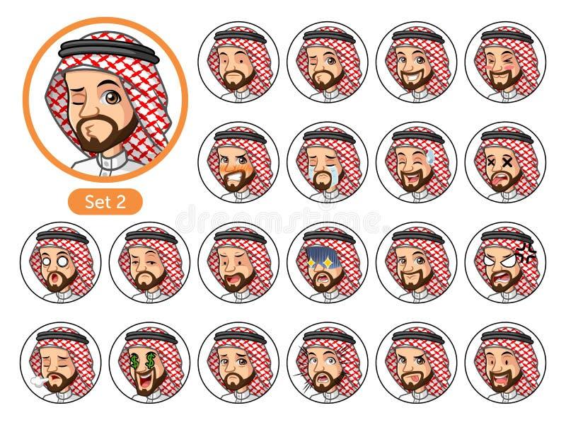 O segundo grupo de avatars sauditas do projeto de personagem de banda desenhada do homem ilustração do vetor