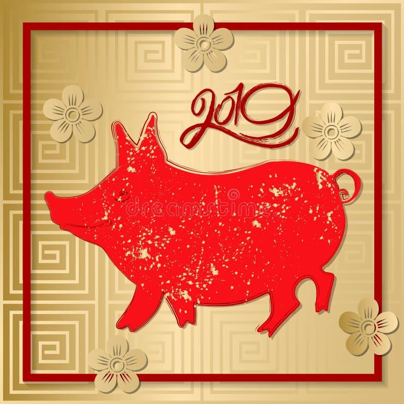 O sinal 2019 chinês feliz do zodíaco do ano novo com papel do ouro cortou o estilo da arte e do ofício Sinal do zodíaco para o ca ilustração royalty free