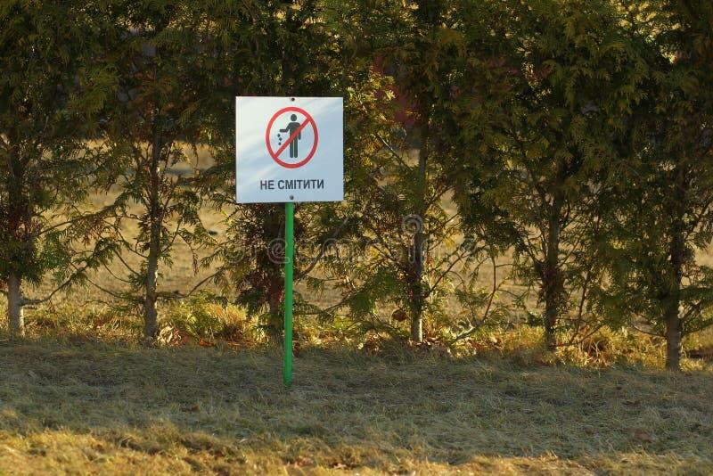 O sinal de aviso 'por favor não desarruma 'no ucraniano no parque foto de stock royalty free