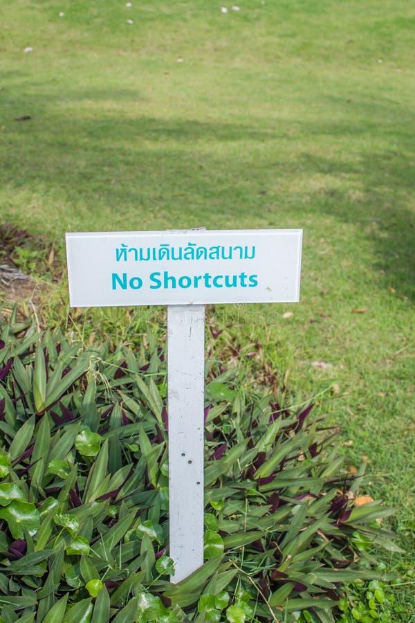 O sinal de aviso não anda na grama fotografia de stock