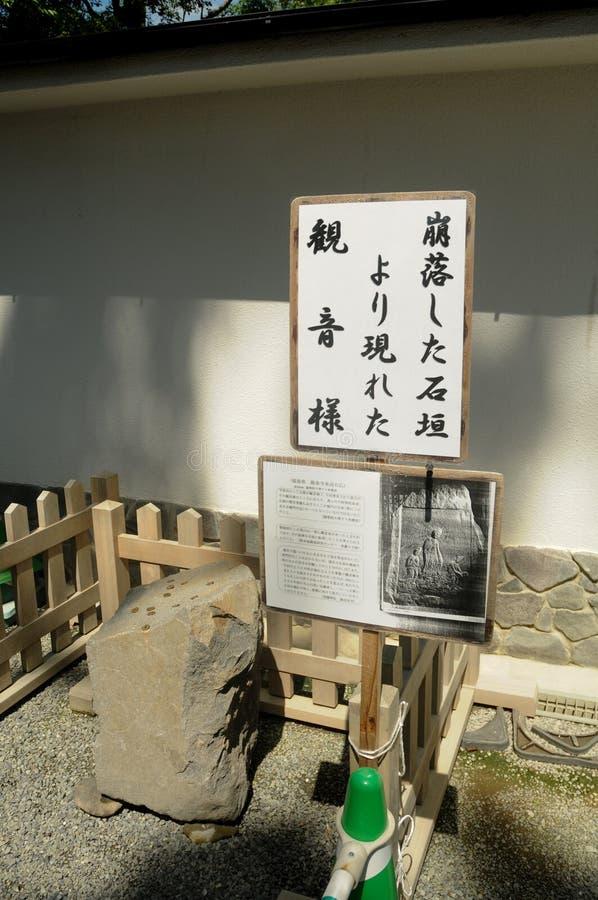 O sinal diz que nós encontramos uma estátua da deusa de Kannon depois que as rochas obtiveram dividido devido ao terremoto O cast fotos de stock