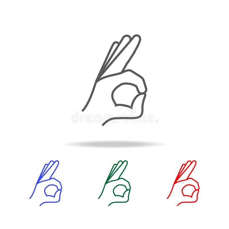 o sinal todo da mão é ícone bom Elementos de multi ícones coloridos das mãos Ícone superior do projeto gráfico da qualidade Ícone ilustração royalty free