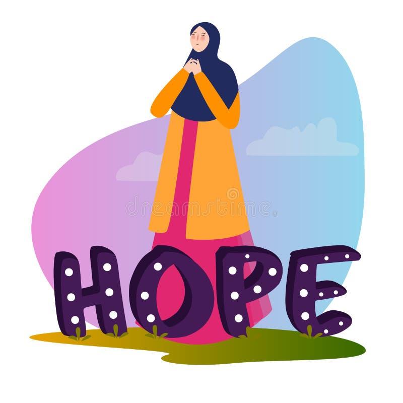 O slogan positivo inspirador da tipografia da esperança com posição da menina da mulher reza o hijab vestindo ilustração stock