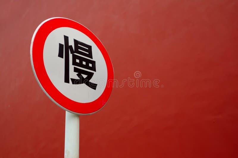 O Slow down assina dentro o chinês foto de stock royalty free