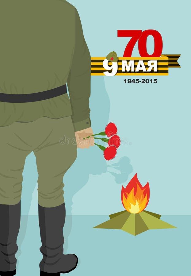 O soldado está na frente da chama eterno 9 podem ilustração royalty free