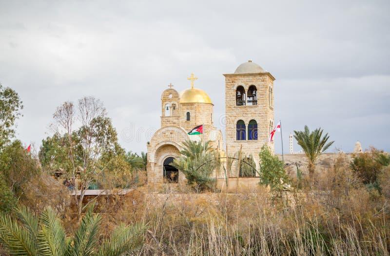 O St John ortodoxo grego Baptist Church em Jordânia fotos de stock