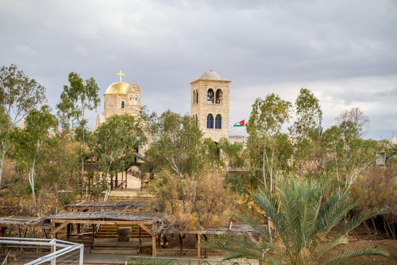 O St John ortodoxo grego Baptist Church em Jordânia foto de stock royalty free