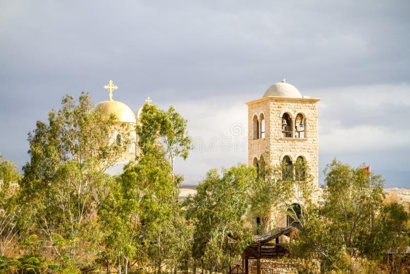 O St John ortodoxo grego Baptist Church em Jordânia fotos de stock royalty free