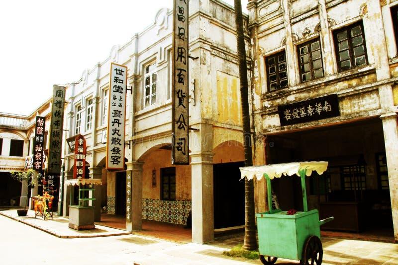 O streetscape do estilo antigo de Hong Kong fotos de stock royalty free