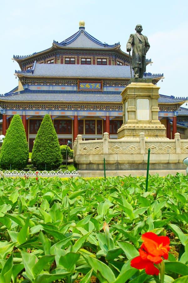O Sun Yat-sen Salão memorável em Guangzhou, China. imagem de stock