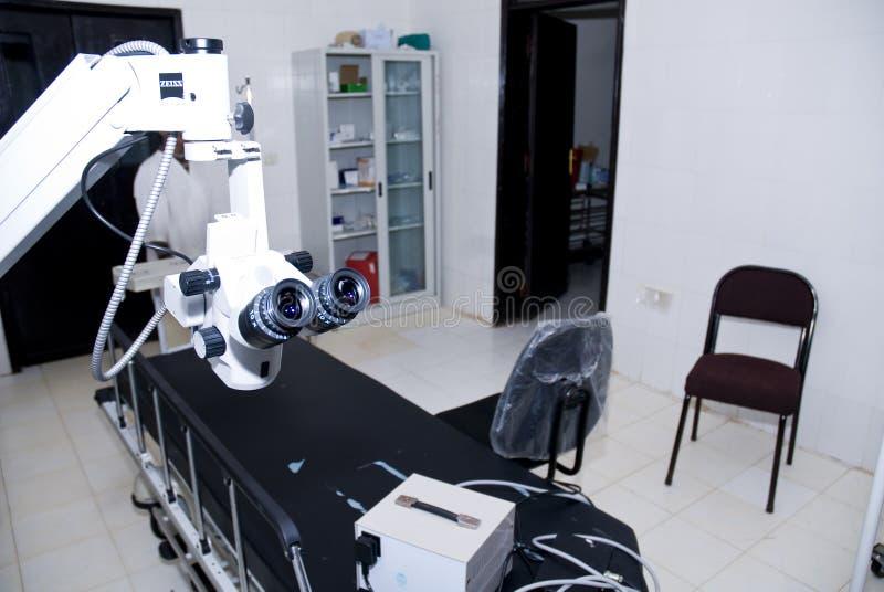 O teatro de funcionamento na clínica de olho de Nekemte. imagens de stock royalty free