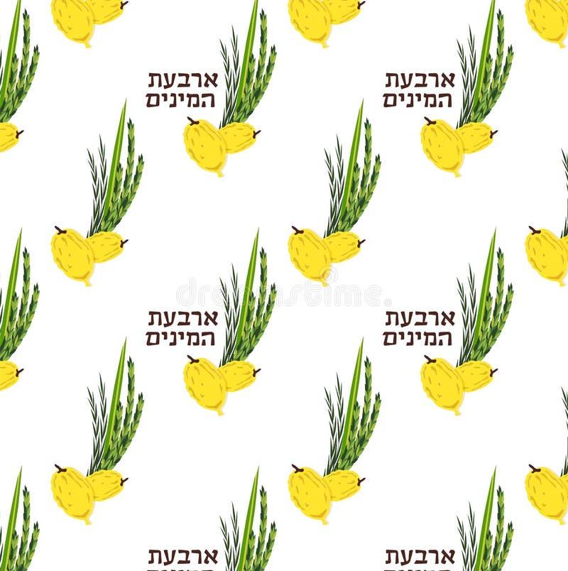 O teste padrão com ramo, salgueiro e murta da palma sae, etrog amarelo brilhante Festival judaico Sukkot Aperfeiçoe para papéis d ilustração royalty free