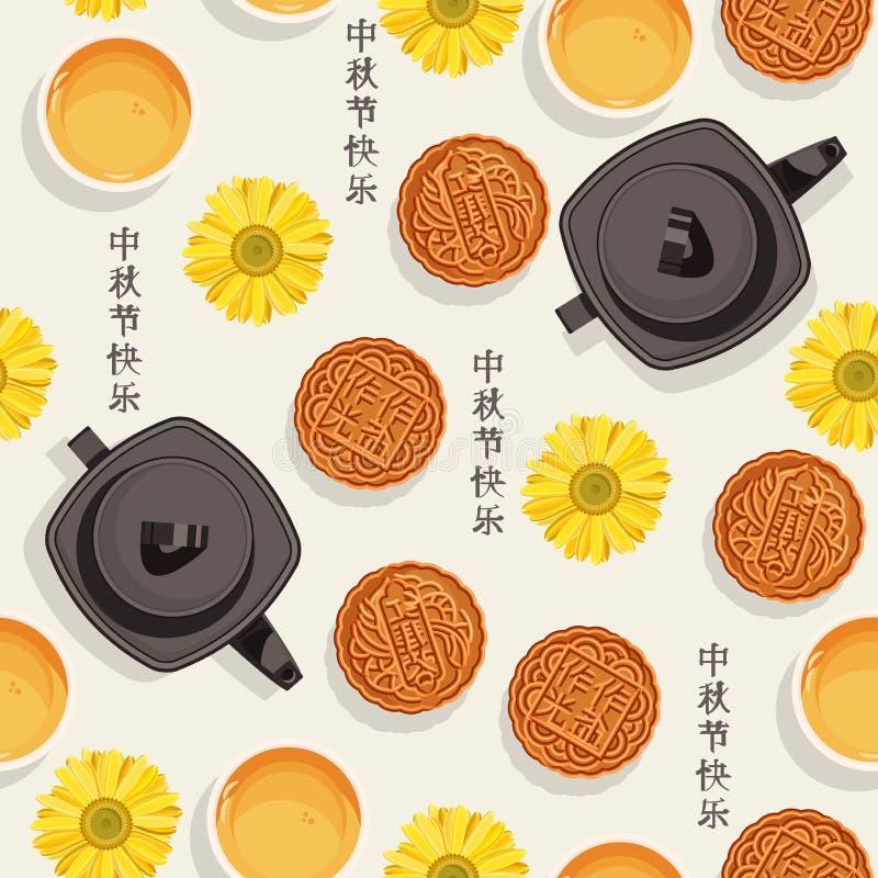 O teste padrão sem emenda com chá chinês, bule, copos, lua endurece, flor para o festival do meados de-outono ilustração stock