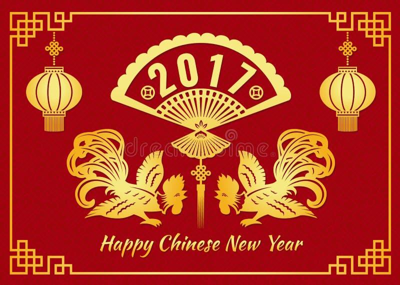 O texto 2017 é galinha do galo das lanternas e 2017 o cartão chinês feliz do ano novo em símbolos dos fãs da porcelana ilustração royalty free