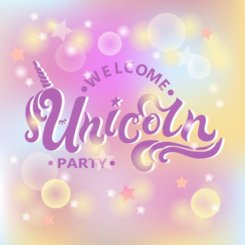 O texto bem-vindo de Unicorn Party isolado na cor pastel coloriu o fundo ilustração stock