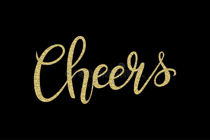 O texto desenhado à mão da decoração da rotulação dos elogios com ouro sparkles no fundo preto Molde do projeto para cartões ilustração stock