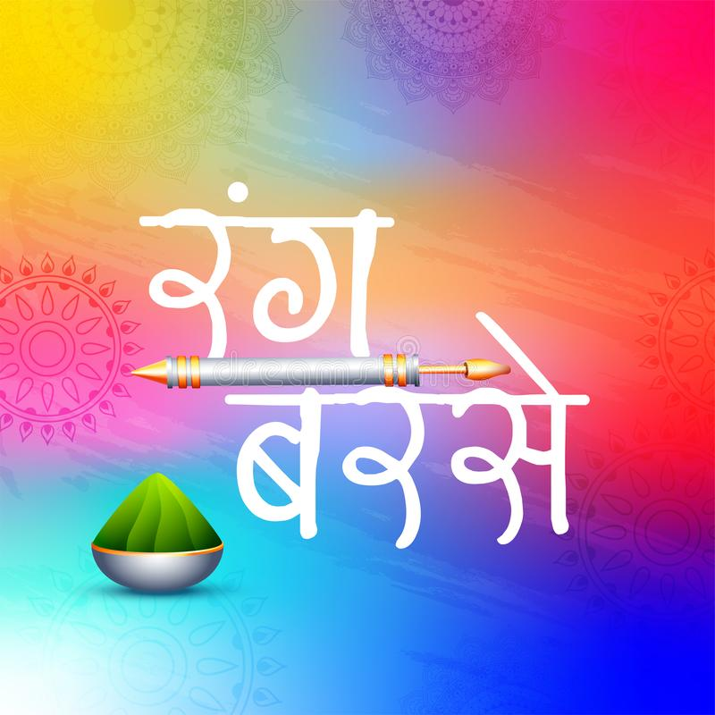 O texto do hindi soou chover de Barse das cores com a arma da cor no fundo colorido ilustração do vetor