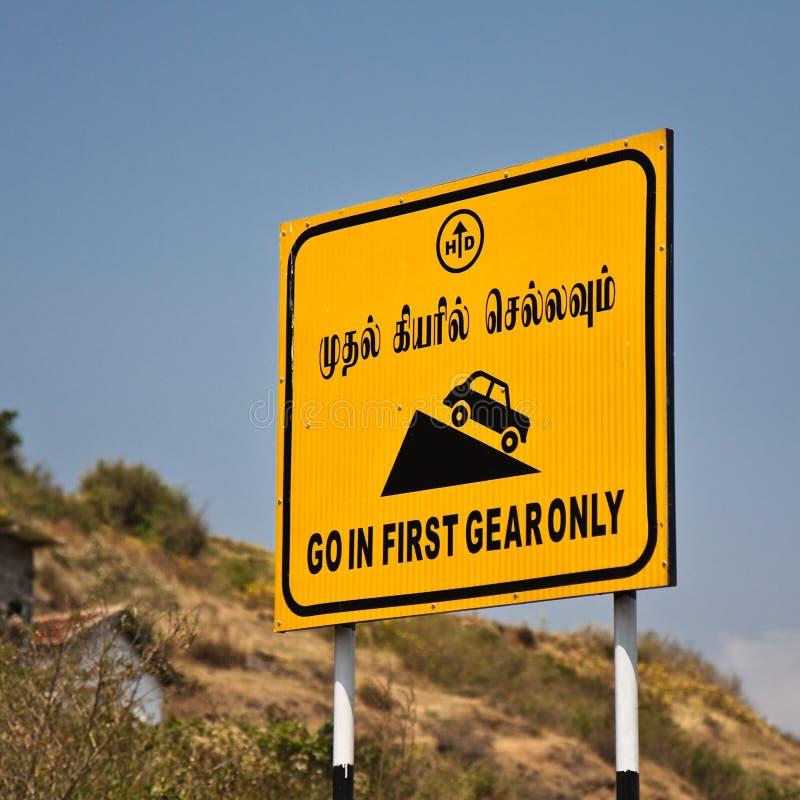 O tráfego assina dentro India fotografia de stock