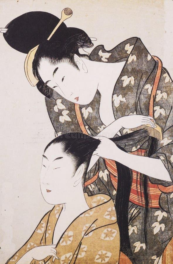 O traje tradicional de Japão fotografia de stock royalty free