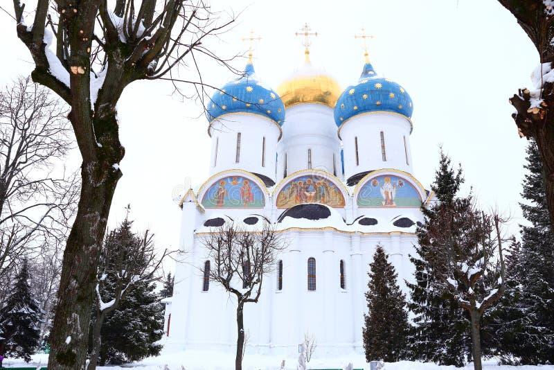O Trindade-St santamente Sergius Lavra Sergiev Posad Moscow imagem de stock