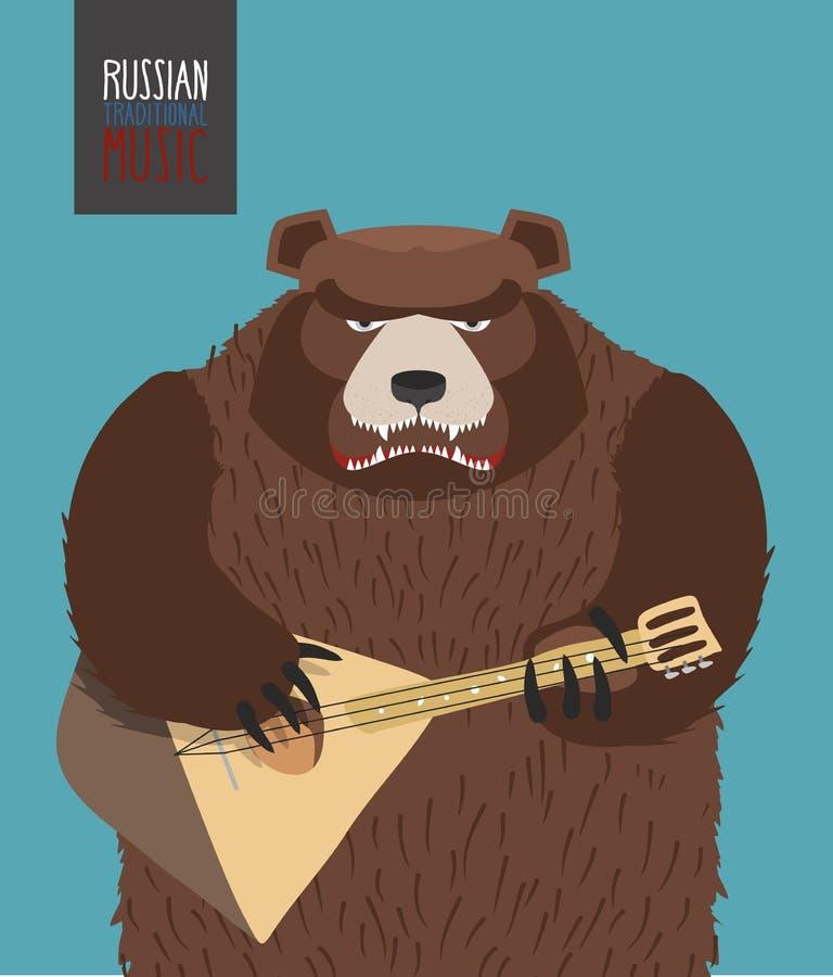 O urso jogava a balalaica Música do nacional do russo ilustração royalty free