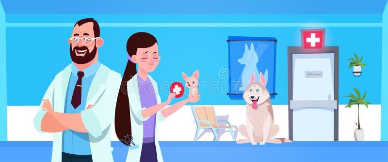 O veterinário medica a medicina do veterinário da sala de espera de Sobre Cão Clínica e o conceito do cuidado ilustração do vetor