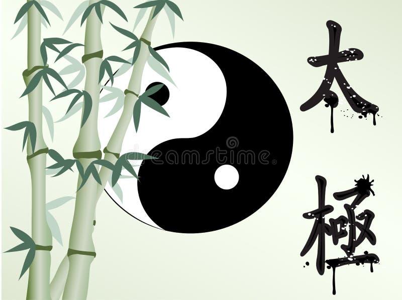 O zen gosta do bambu ilustração royalty free