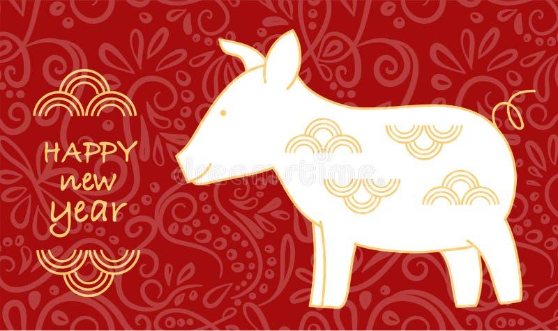 O zodíaco do porco do corte do papel e o isolado vermelhos do sinal do dinheiro no vetor branco do fundo projetam Ilustração do v ilustração stock