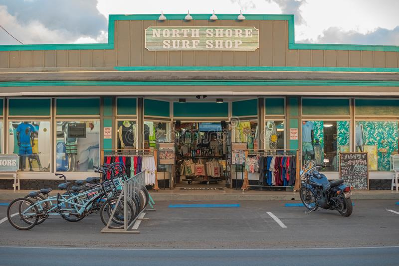 Surf Shop stock photography