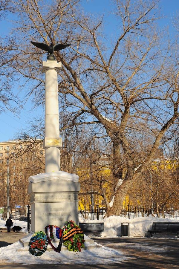 Obelisco al ` caido en el parque 1914-1918 del ` de la guerra mundial de héroes de la primera guerra mundial, Moscú fotos de archivo