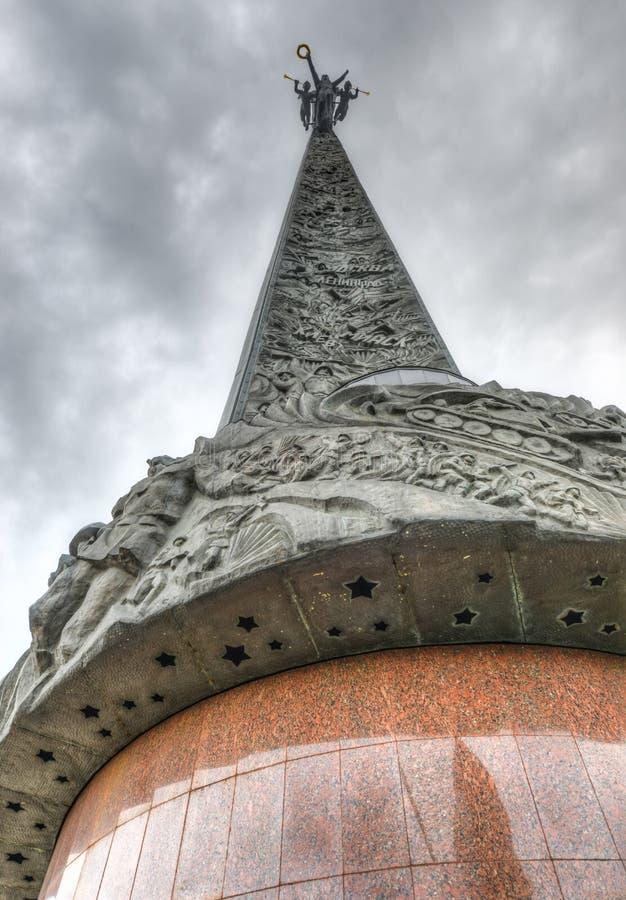 Obelisco de la colina de Poklonnaya imagen de archivo libre de regalías