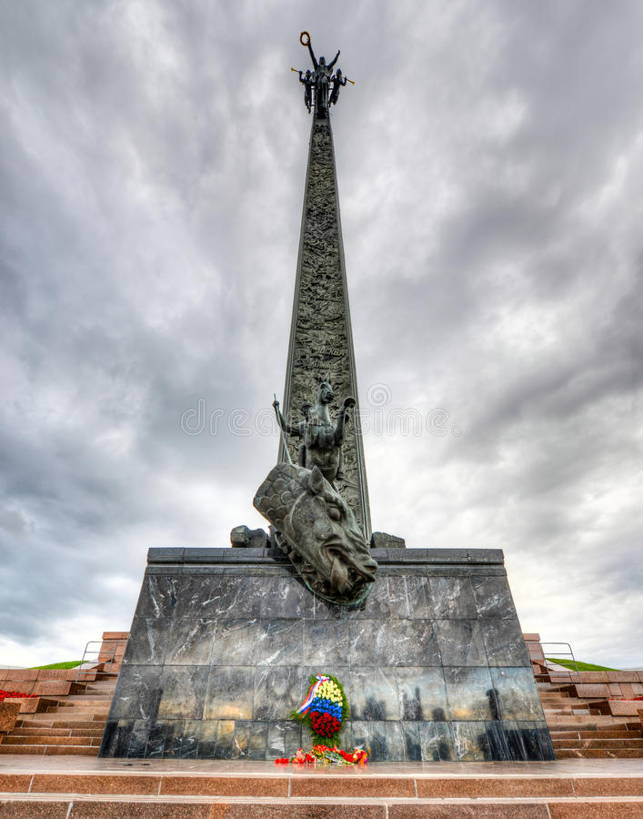 Obelisco de la colina de Poklonnaya fotos de archivo
