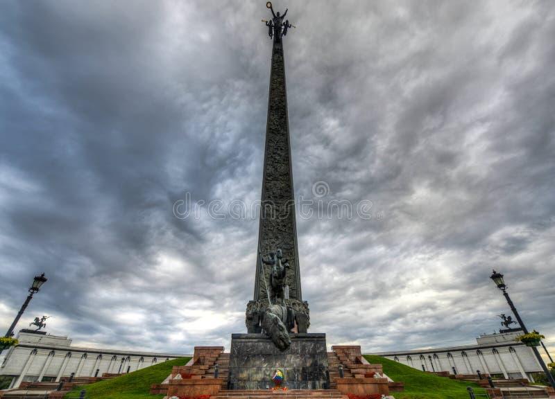 Obelisco de la colina de Poklonnaya imagen de archivo