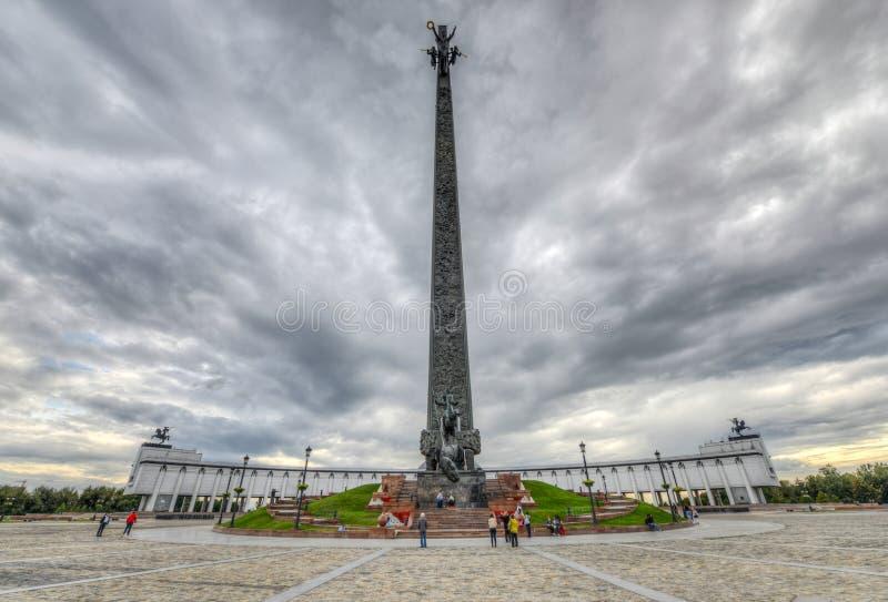 Obelisco de la colina de Poklonnaya fotografía de archivo libre de regalías