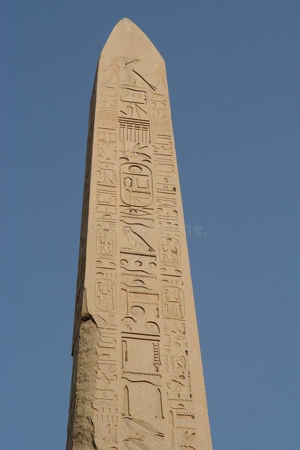 Obelisco del templo de Karnak fotografía de archivo libre de regalías