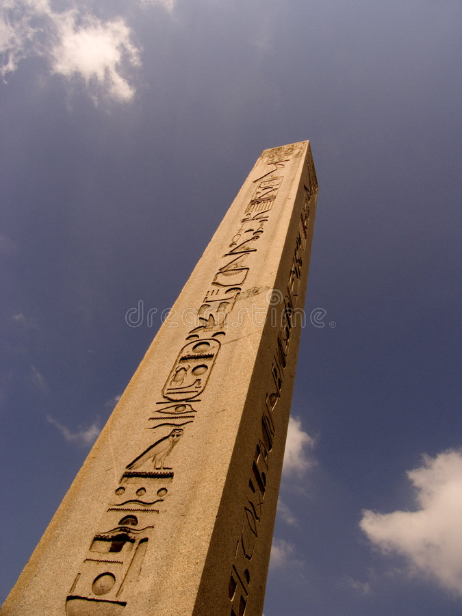 obelisk 1 obraz royalty free