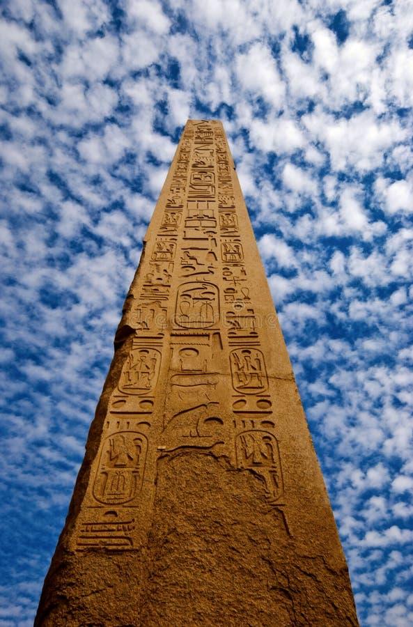 Obelisk immagini stock libere da diritti