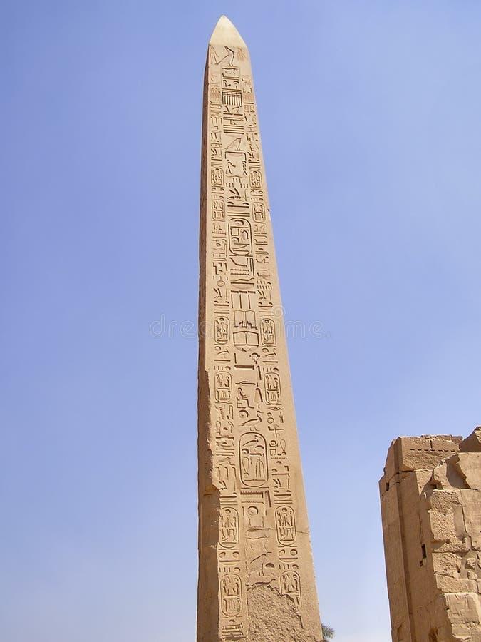 Obelisk imagens de stock