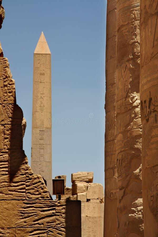Free Obelisk Stock Image - 9539731